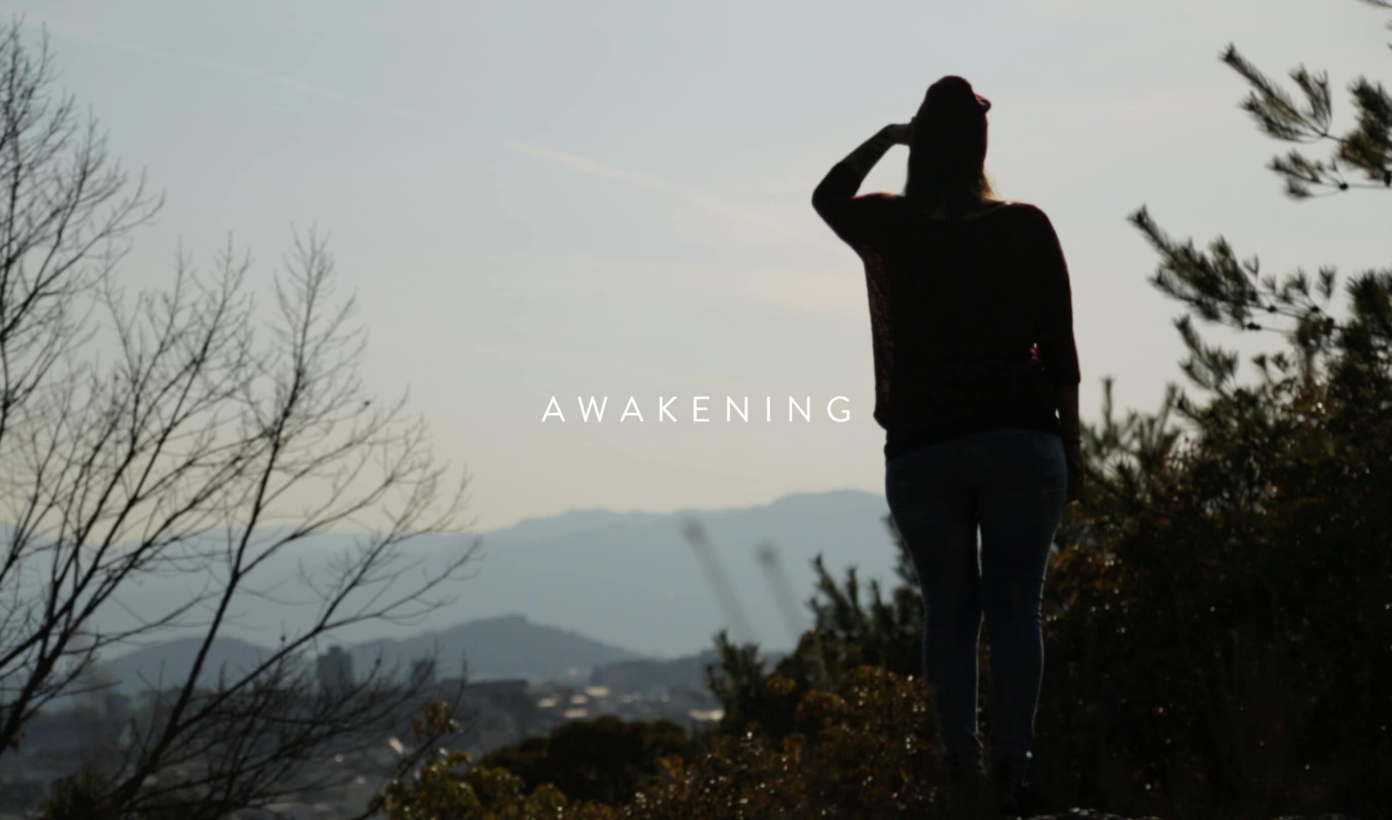 Kinlake-Japan-Awakening-Kyoto-Still-04
