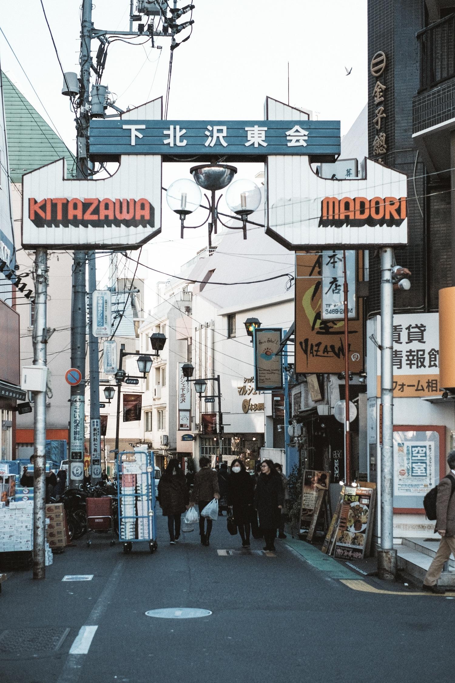Kinlake-Lifestyle-Japan-2018-4874