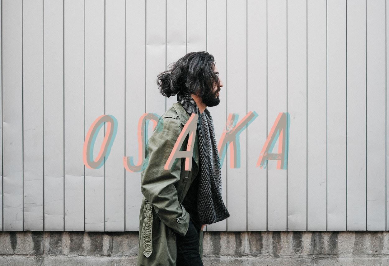 Kinlake-Osaka-Travel-Journal