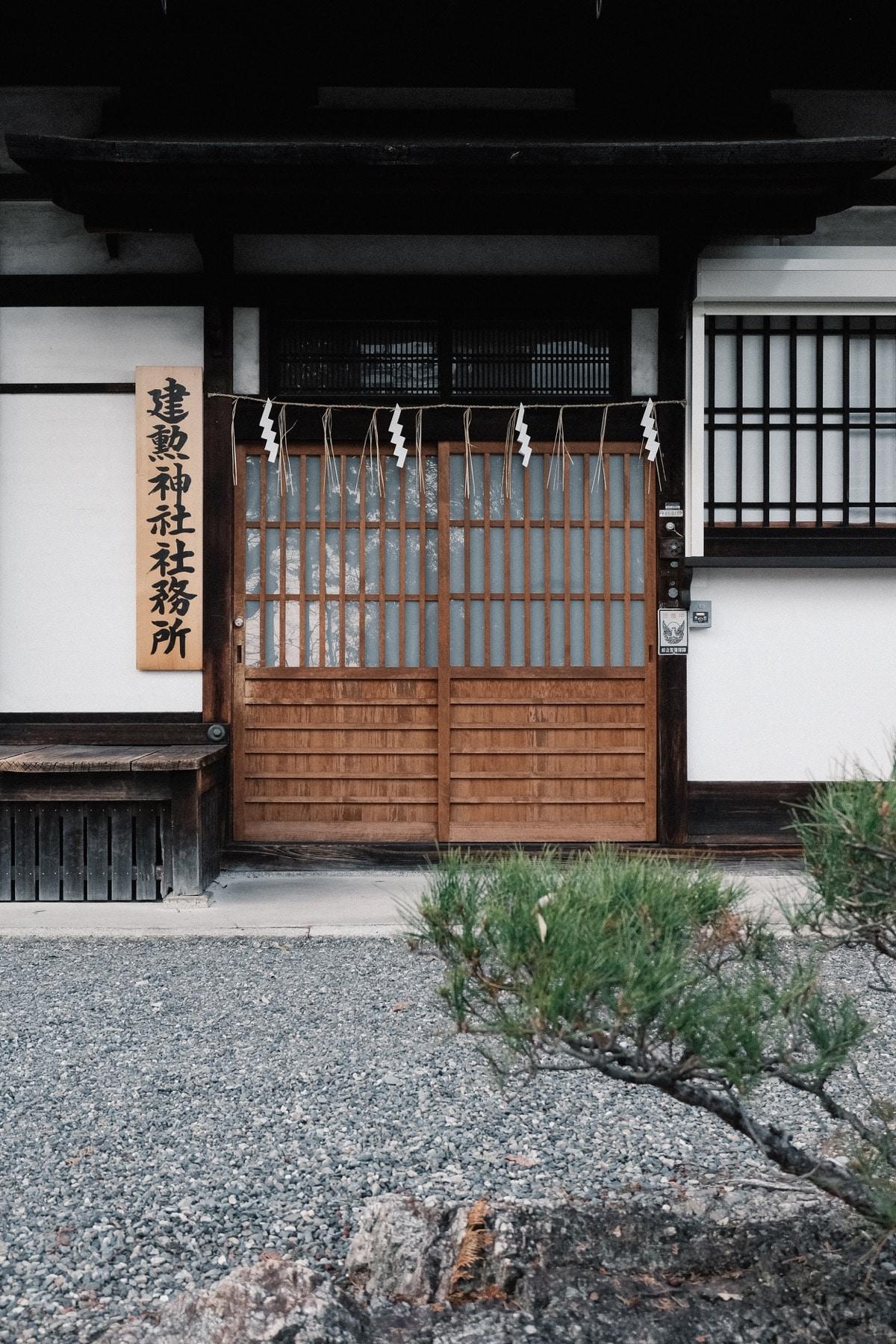 Kinlake-Kyoto-Lifestyle-2018-6984