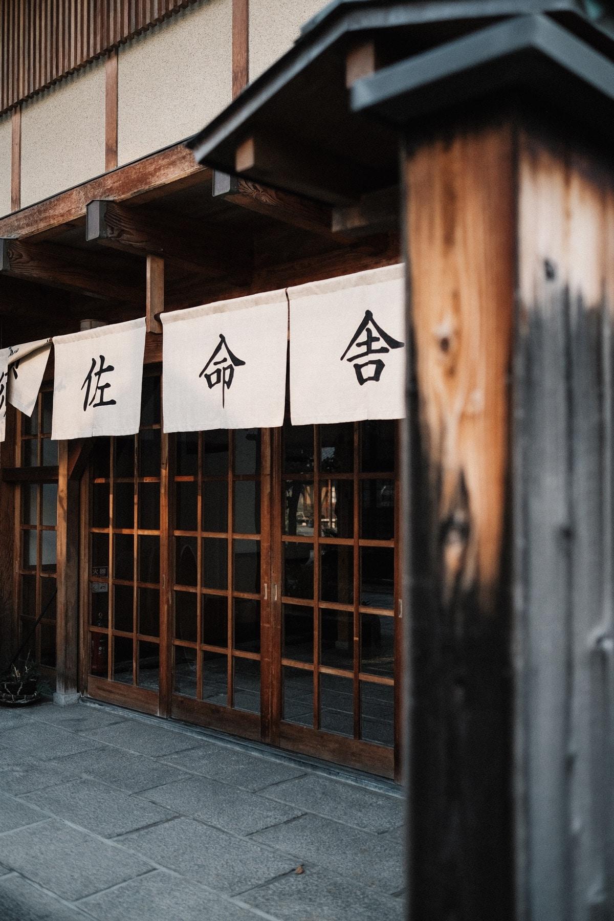 Kinlake-Kyoto-Lifestyle-2018-7152