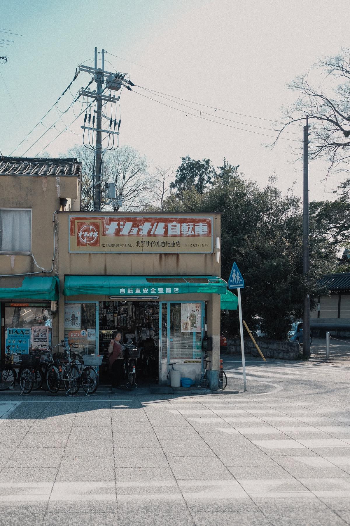 Kinlake-Kyoto-Lifestyle-2018-7319