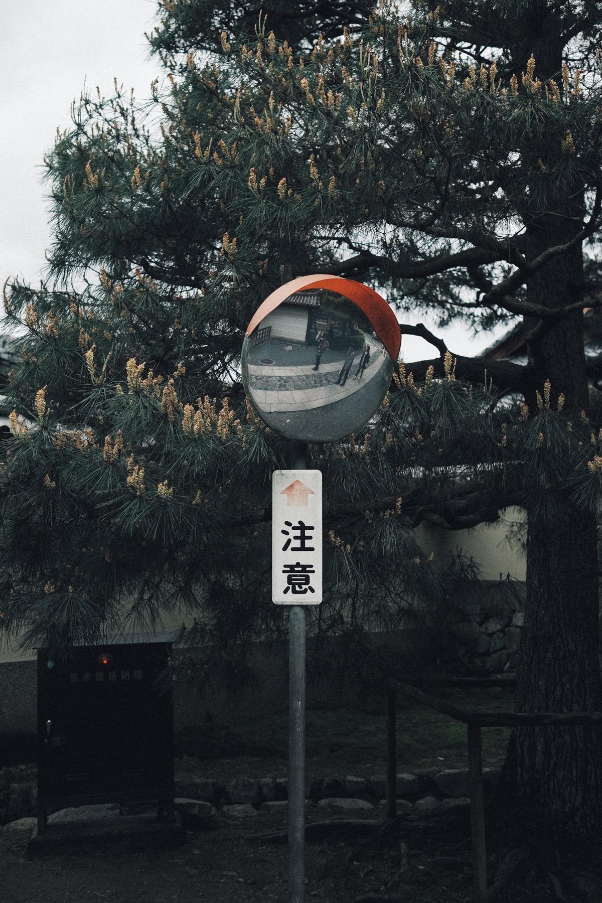 Kinlake-Kyoto-Lifestyle-2018-7850