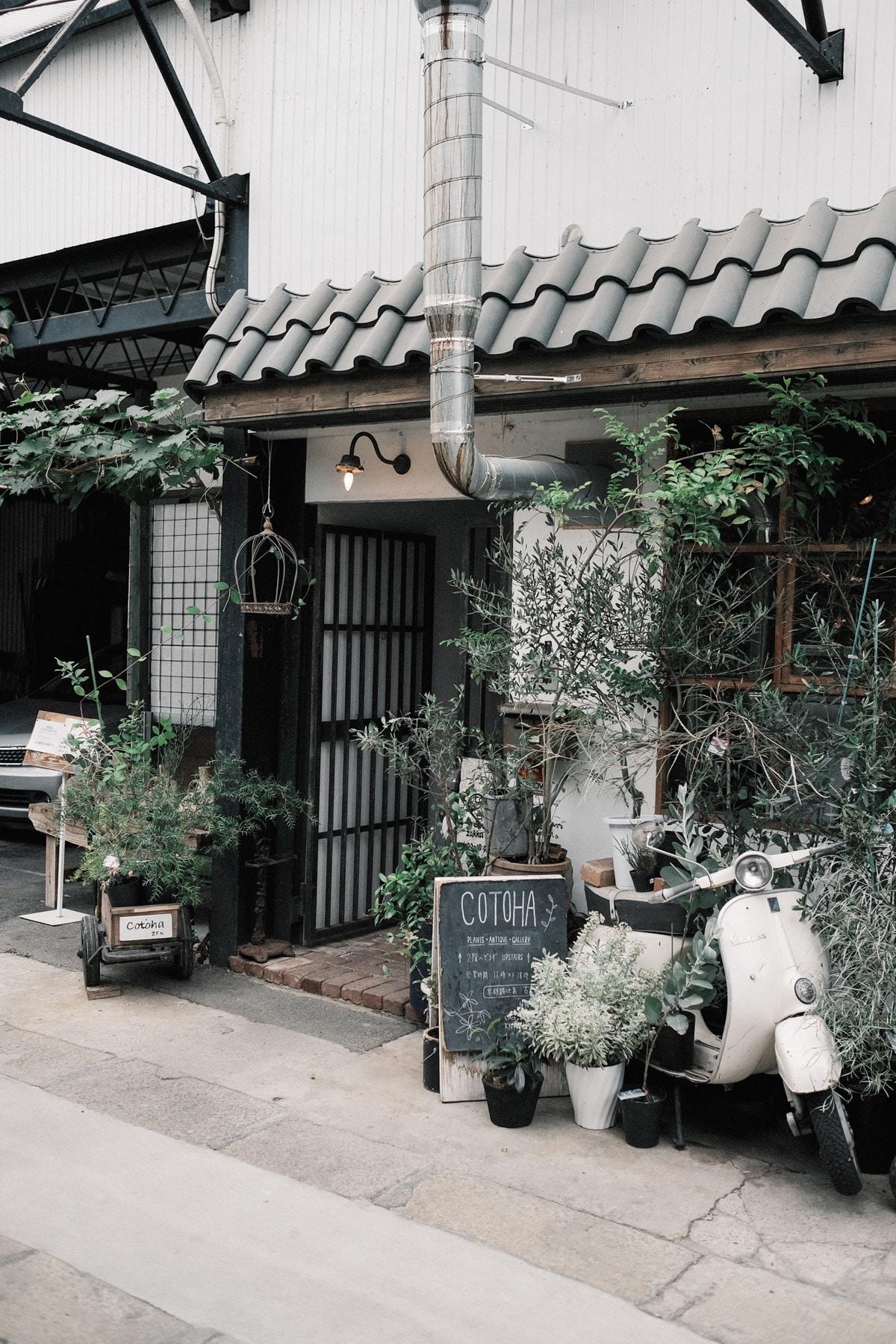 Kinlake-Kyoto-Lifestyle-2018-8691